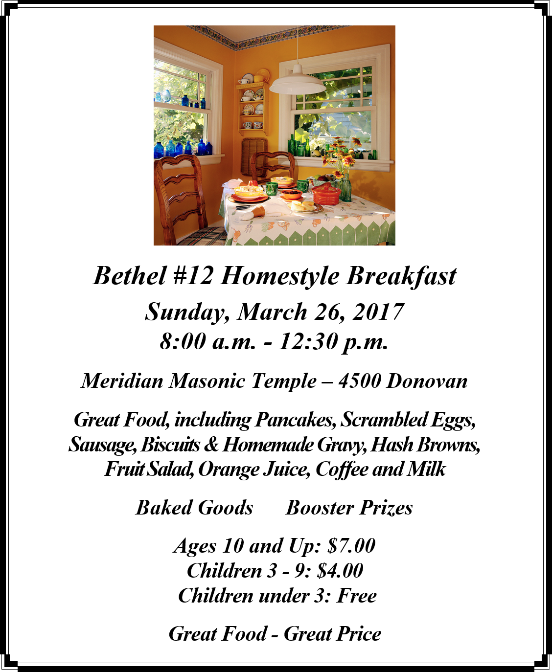 Bethel #12 Homestyle Breakfast @ Meridian Masonic Temple | St. Louis | Missouri | United States